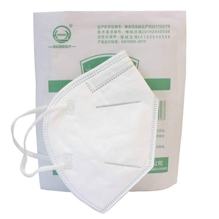 Atemschutzmaske FFP2 steril 1 St.