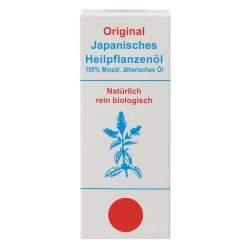 JAPANISCHES HEILPFL OEL 30 ml